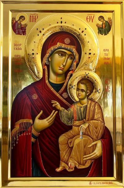 Иверской иконы Божией Матери