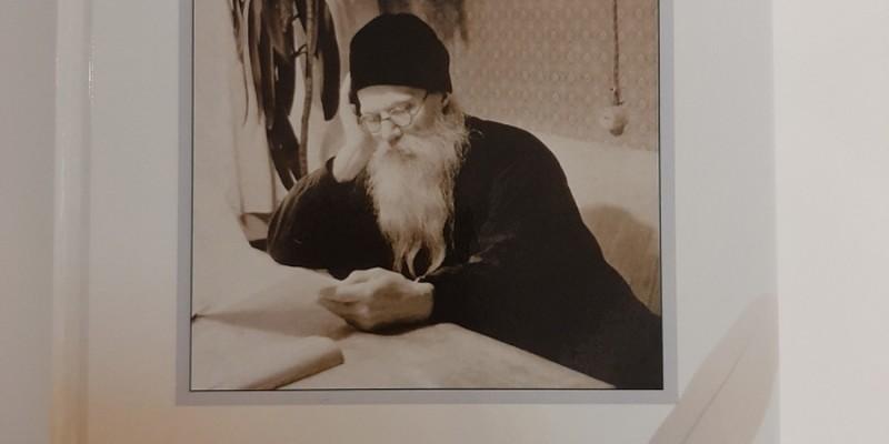 Книга игумена Никона «О началах жизни»