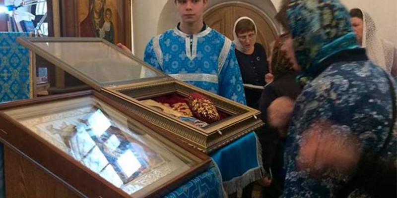 Святыня святителя Спиридона епископа Тримифунтского
