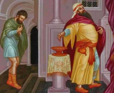 Неделя о мытаре и фарисее. Подготовительные недели к Великому посту.