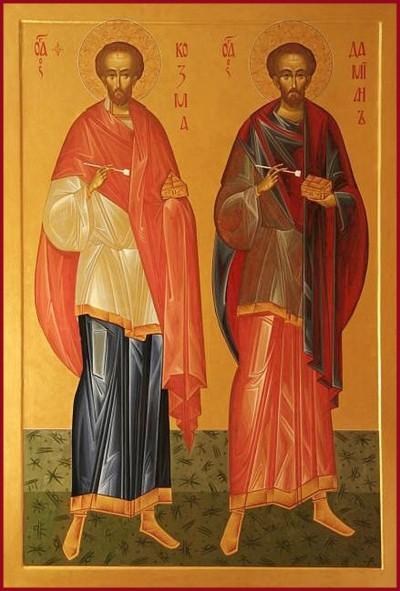 Бессребреники и чудотворцы Косма и Дамиан Асийские, и мать их преподобная Феодотия